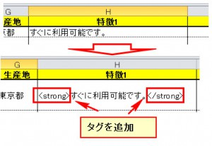 html_01
